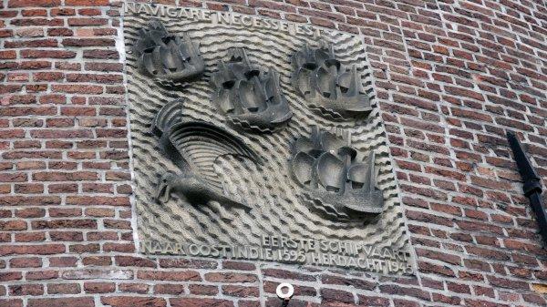 Amsterdam 22 juni 2013 8.JPG