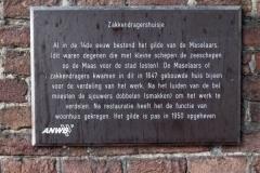 Dordrecht-27-september-48-1